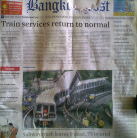 bangkok_post_trains