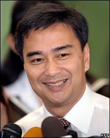 abhisit_vejjajiva.jpg