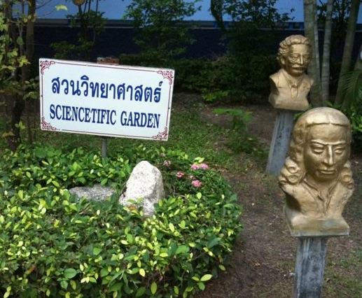 sciencetific_garden.jpg