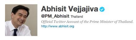2011-01-21_abhisit_twitter.tiff