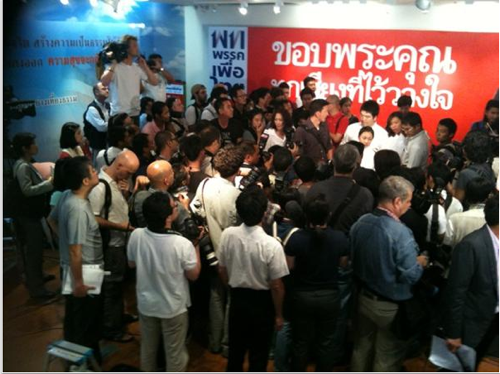 2011 07 03 yingluck presser