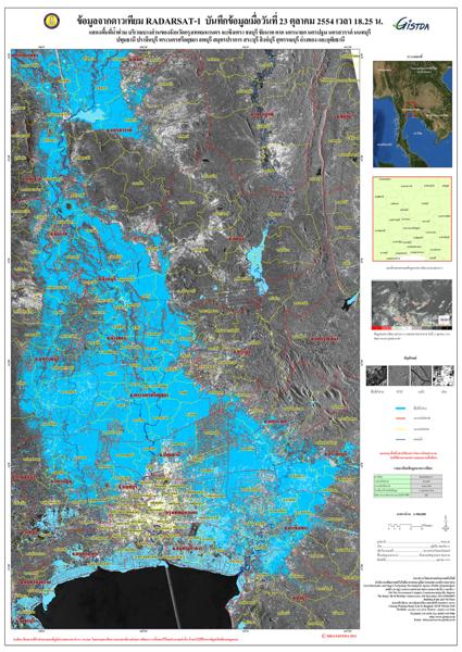2011 10 27 bangkok flooding sat image