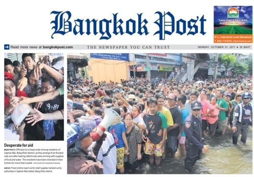 2011 10 31 bkk post front page