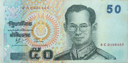 2012 01 25 thai 50 baht old