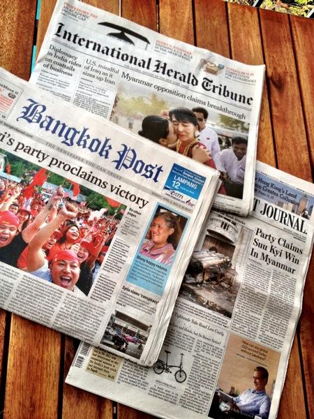 2012 04 02 aung san suu kyi MP