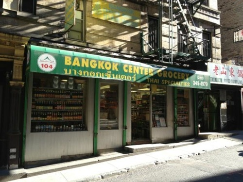 2012 05 02 bangkok grocery nyc