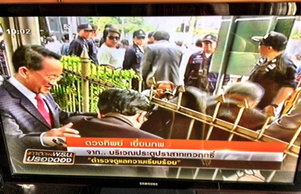 2012 06 01 thai parliament