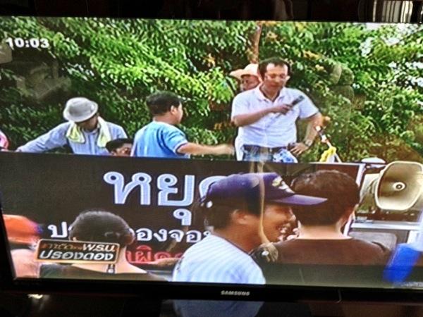 2012 06 01 thai parliament3