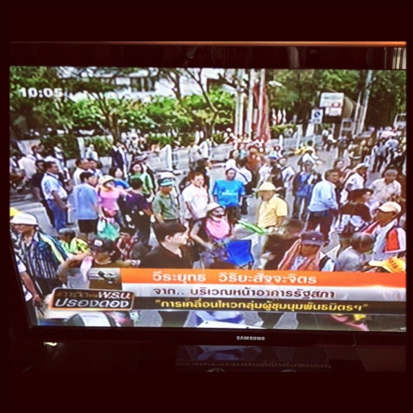 2012 06 01 thai parliament4