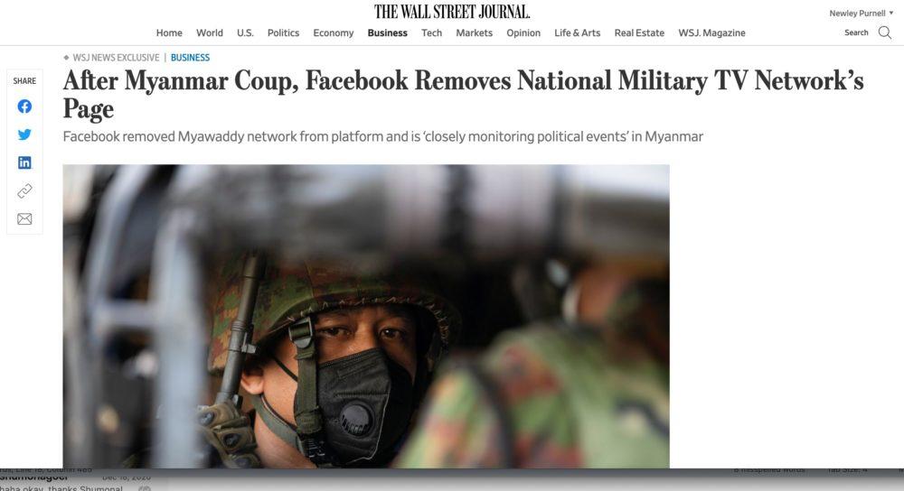 Facebook in Myanmar