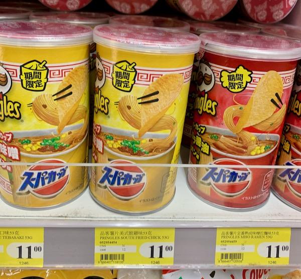 Ramen Pringles
