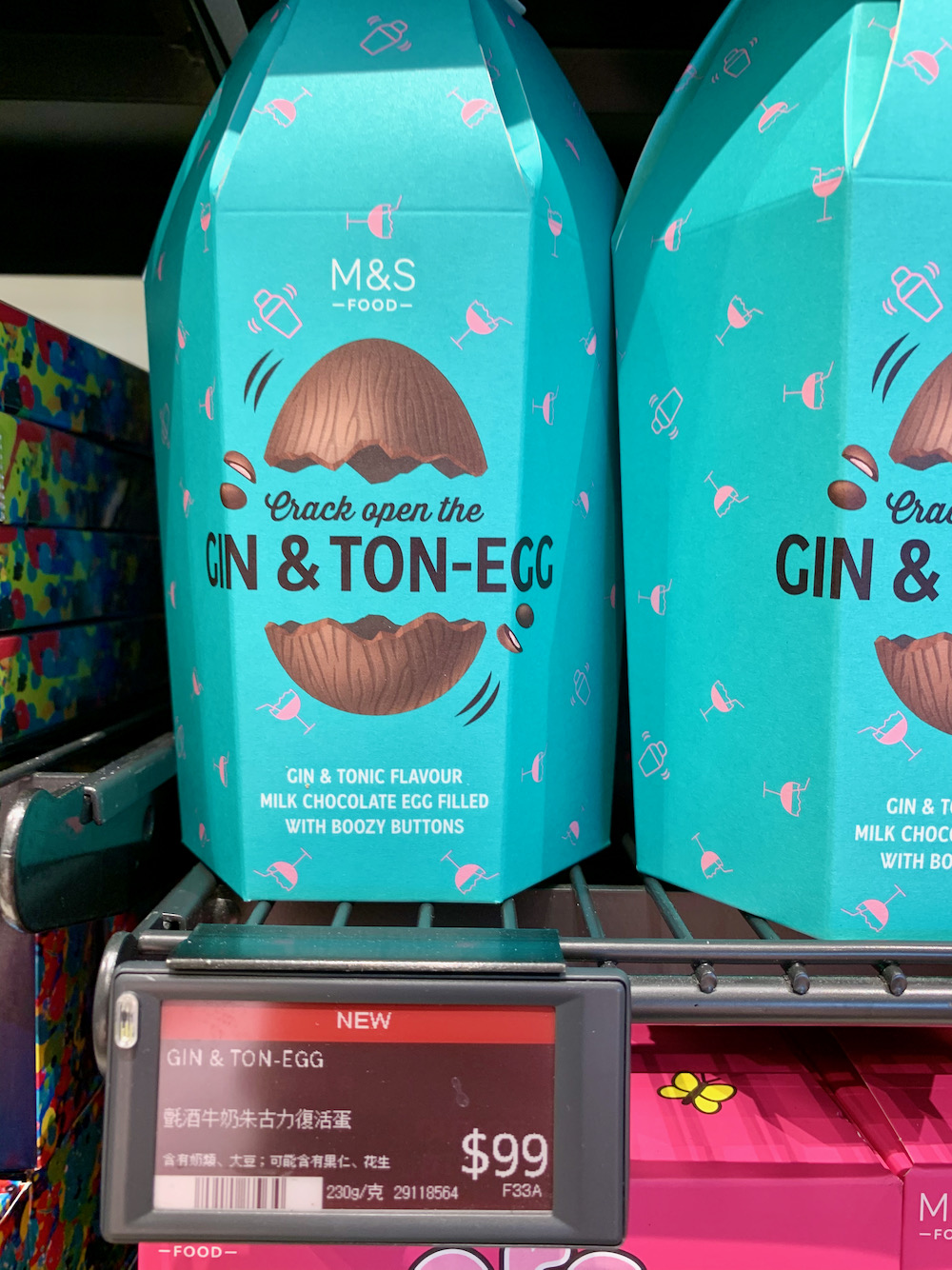 Gin and tonic Easter egg