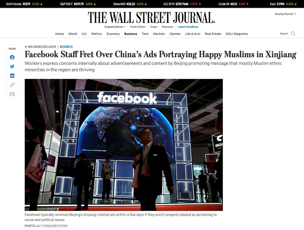 Facebook china advertisements