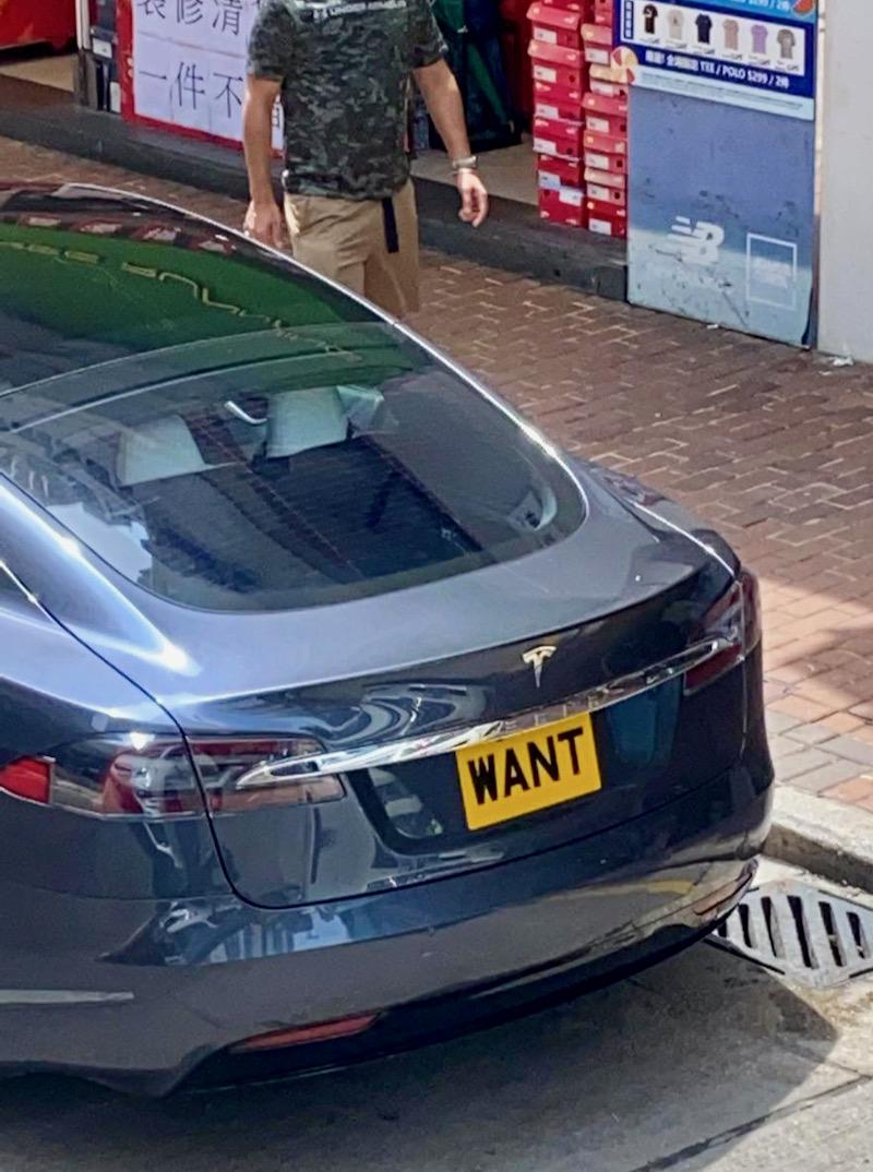 Hong Kong license plate: WANT