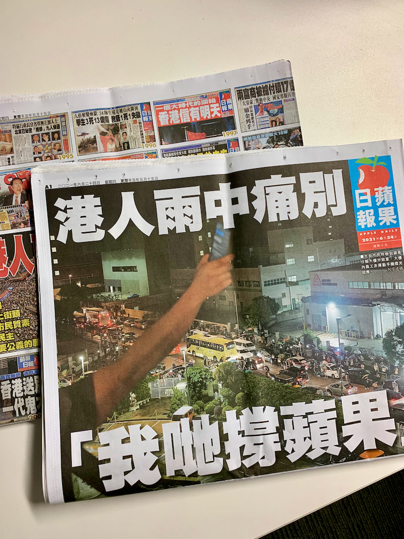 Final Apple Daily front page